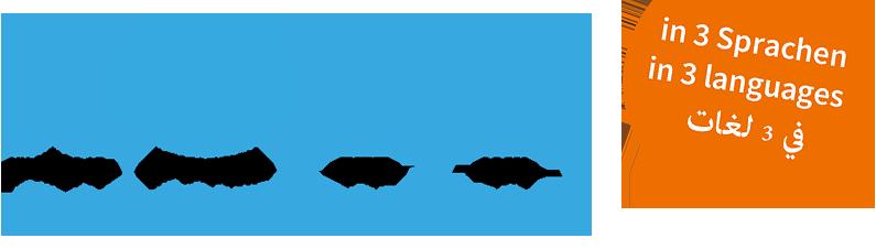 K.I.E.L. – Das Kieljournal